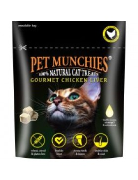 Pet Munchies Gourmet Chicken Liver for Cats, 10g